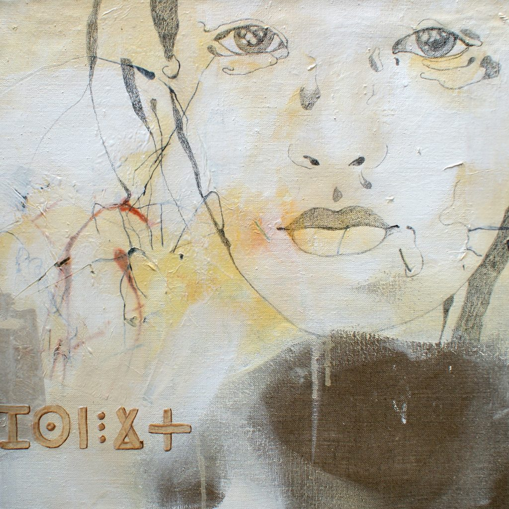 Fatima, 50 x 50 cm, Mischtechnik, 2010
