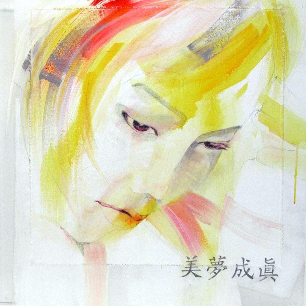 Peking - Träume, 60 x 60 cm, Mischtechnik auf Plexiglas, 2005