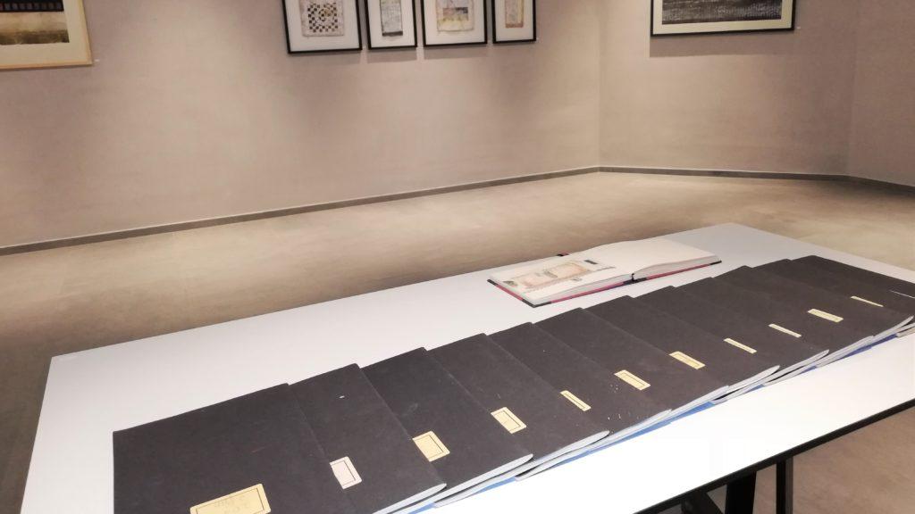 Ausstellungsansicht, Skizzenbücher